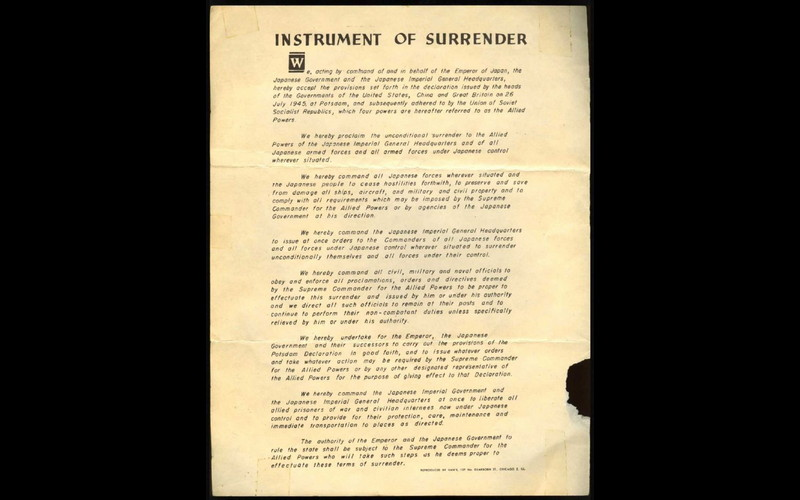 Surrender Agreement Page 1
